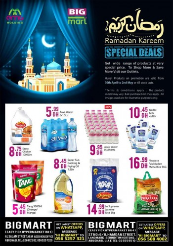 Big Mart Big Mart Ramadan Kareem Special Offers