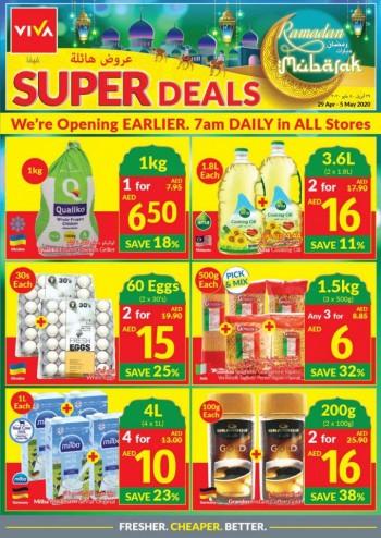 Viva Supermarket Viva Supermarket Ramadan Weekend Offers