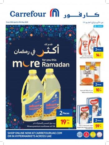 Carrefour Carrefour Hypermarket Ramadan Mubarak Offers