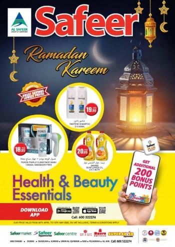 Safeer Market Safeer Hypermarket Ramadan Weekend Offers