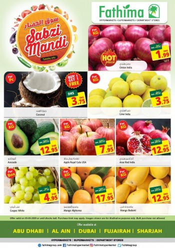 Fathima Fathima Hypermarket Tuesday Only Offers