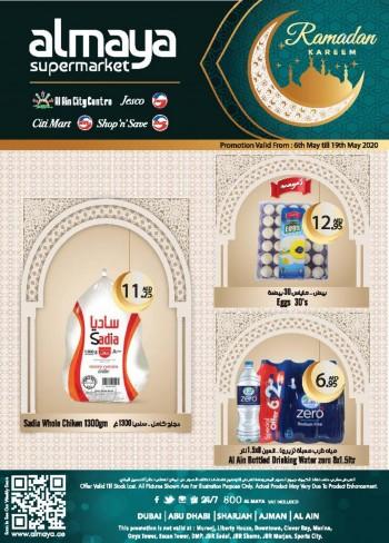Al Maya Al Maya Supermarket Ramadan Offers