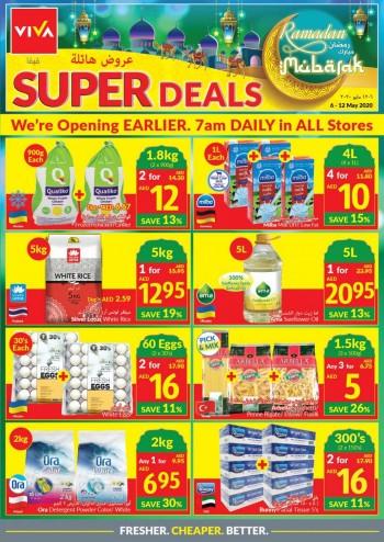 Viva Supermarket Viva Supermarket Ramadan Offers