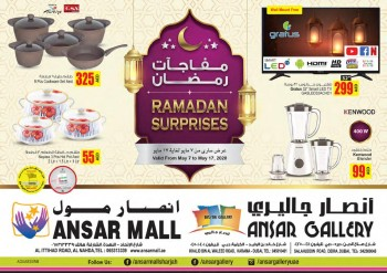 Ansar Mall Ansar Mall & Ansar Gallery Ramadan Surprises Offers