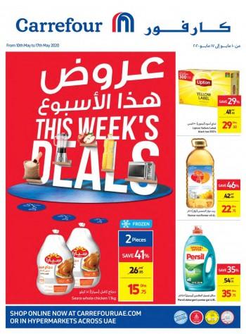 Carrefour Carrefour Ramadan Week Deals