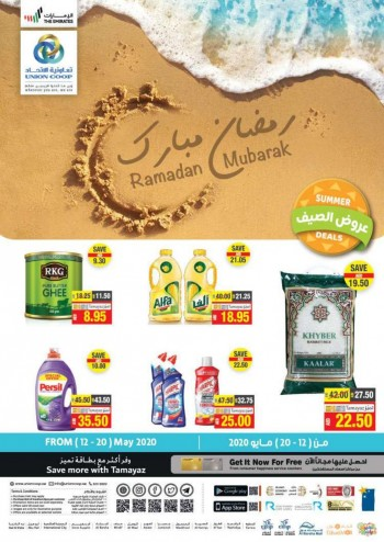 Union Cooperative Society Union Cooperative Society Ramadan Offers