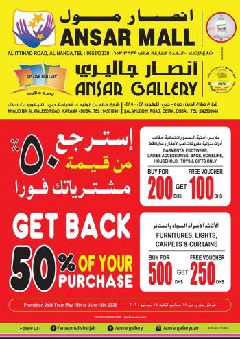 Ansar Mall Ansar Mall & Ansar Gallery Eid Mubarak Offers