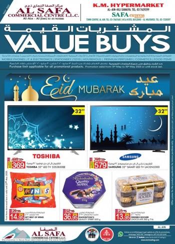 K M Trading KM Hypermarket Al Ain Eid Offers