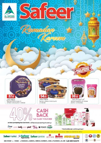 Safeer Market Safeer Hypermarket Ramadan Offers
