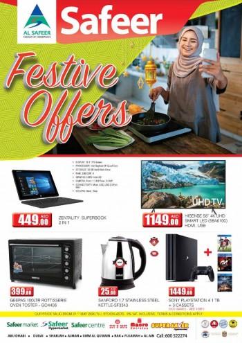 Safeer Market Safeer Hypermarket EID Festive Offers
