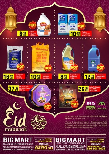 Big Mart Big Mart EID Mubarak Offers