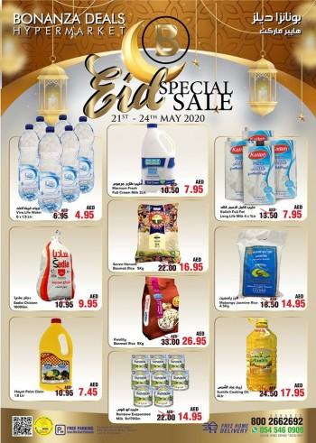 Bonanza Hypermarket Bonanza Hypermarket EID Mubarak Offers