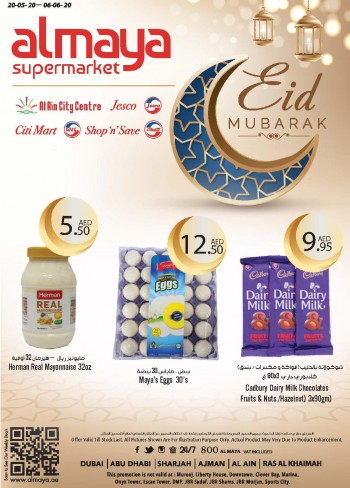 Al Maya Al Maya Supermarket EID Mubarak Offers