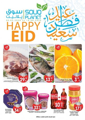 Souq Planet EID Mubarak Offers