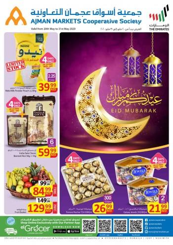 Ajman Markets Co-op Society EID Offers