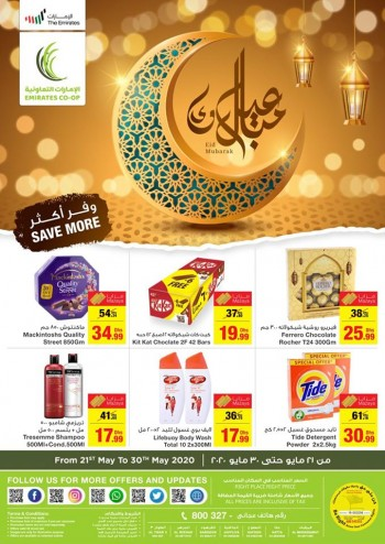 Emirates Co-operative Society Emirates Co-op EID Mubarak Offers