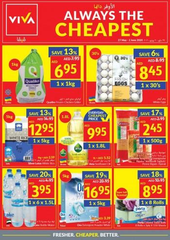 Viva Supermarket Viva Supermarket Best Offers