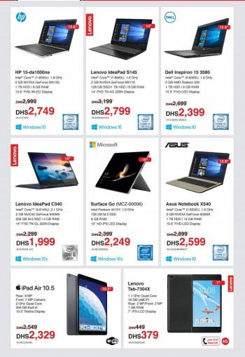 Jarir Bookstore Jarir Bookstore Laptop EID Offers