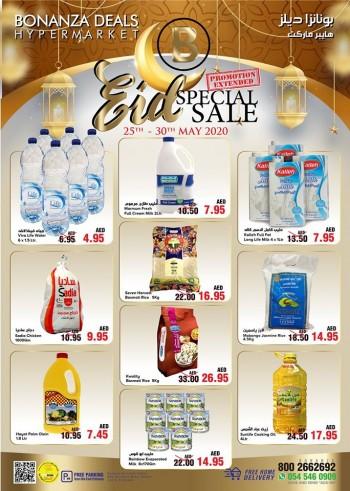 Bonanza Hypermarket Bonanza Hypermarket EID Sale Offers