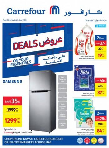 Carrefour Carrefour Amazing Deals