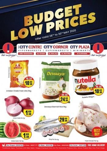 City Centre Supermarket New City Centre Hypermarket Weekend Offers