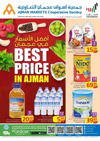 Ajman Markets Co-op Society Ajman Markets Co-op Society Best Offers