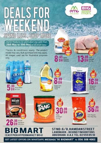 Big Mart Big Mart Abu Dhabi Weekend Deals